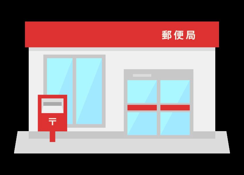郵便局の時間